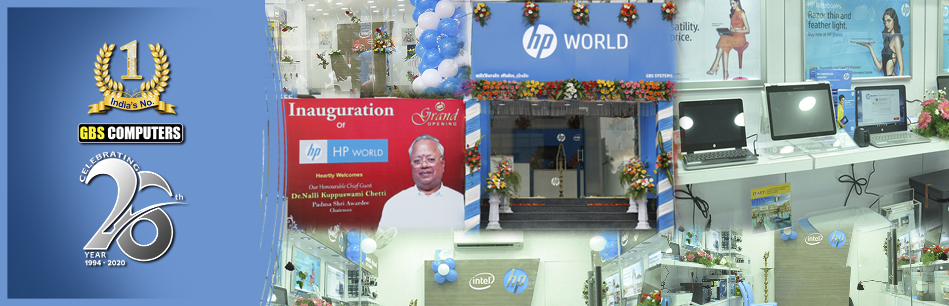 hp showroom gbs