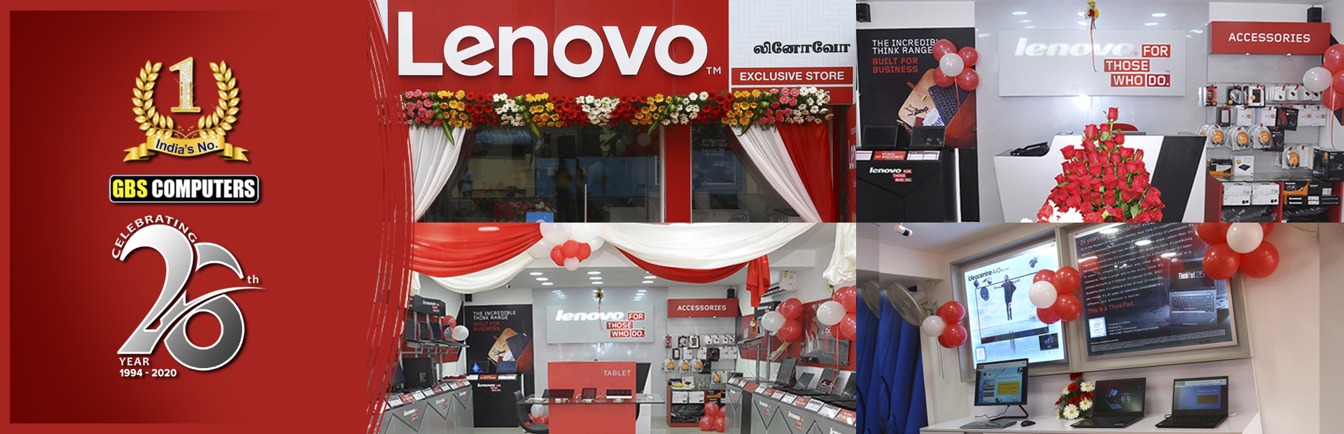 lenovo showroom gbs